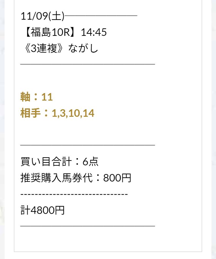 ユニコーン1109無料