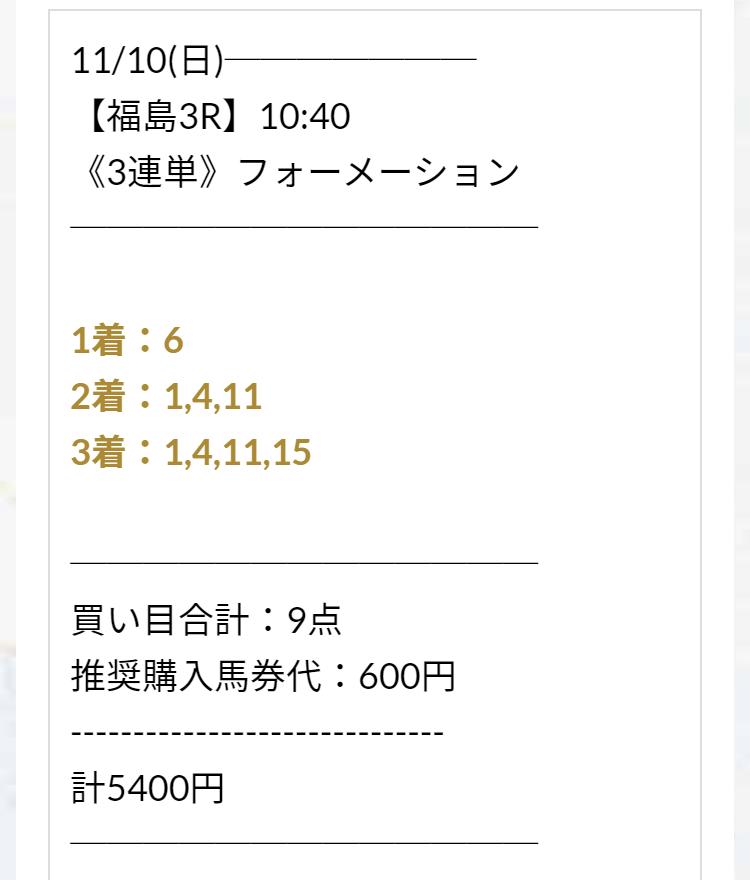 ユニコーン1110インテグラル